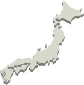 日本全国サービス展開中