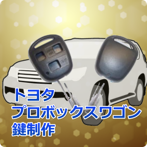 トヨタ p