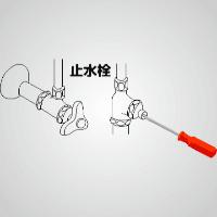 トイレ止水栓のタイプ