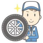 タイヤ空気圧点検 外観チェックも重要