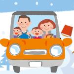 初めての雪国への家族旅行