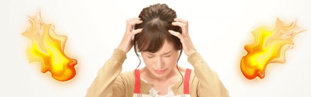 突然の生活トラブルにに頭を抱える主婦